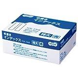 (まとめ) TANOSEE 手書きインデックス 特大 40×34mm 青枠 業務用パック 1パック(