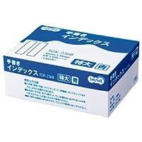 (まとめ) TANOSEE 手書きインデックス 特大 40×34mm 青枠 業務用パック 1パック(1350片:6片×225シート) 【×5セット】 〈簡易梱包