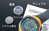 SUUNTO[スント] モスキート用電池交換セット FL3021