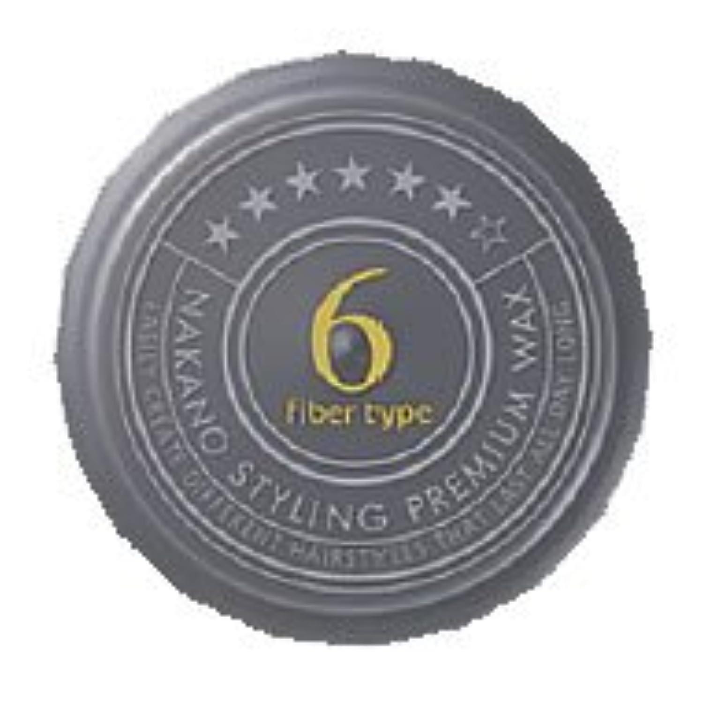 抽出誕生日盲目ナカノ?スタイリング プレミアムワックス ファイバータイプ 6 ウルトラスーパーハード (ヘアワックス) 60g(並行輸入品)