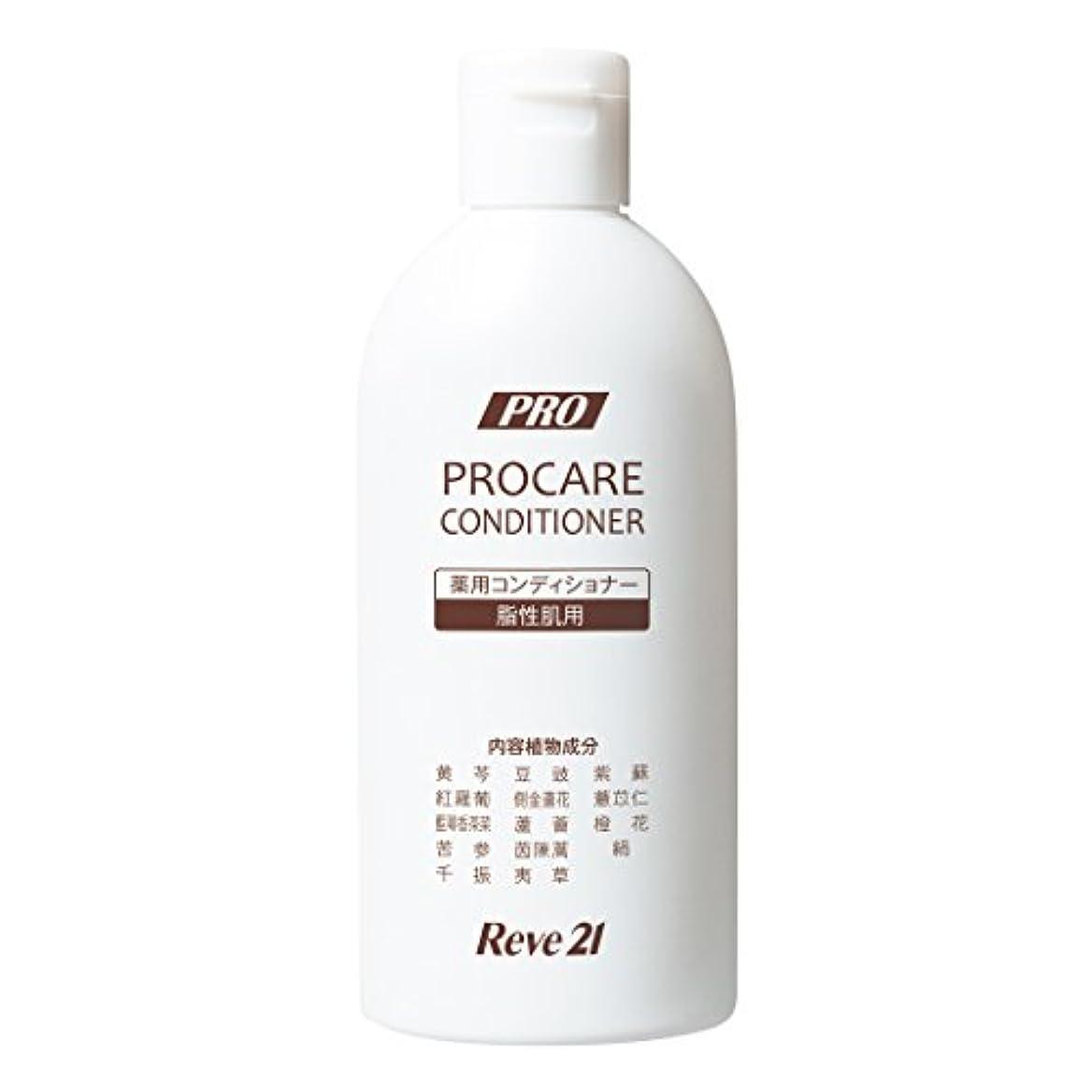 ソースどんなときもこするリーブ21 薬用プロケアコンディショナーB 《脂性肌用》200ml [医薬部外品] 育毛