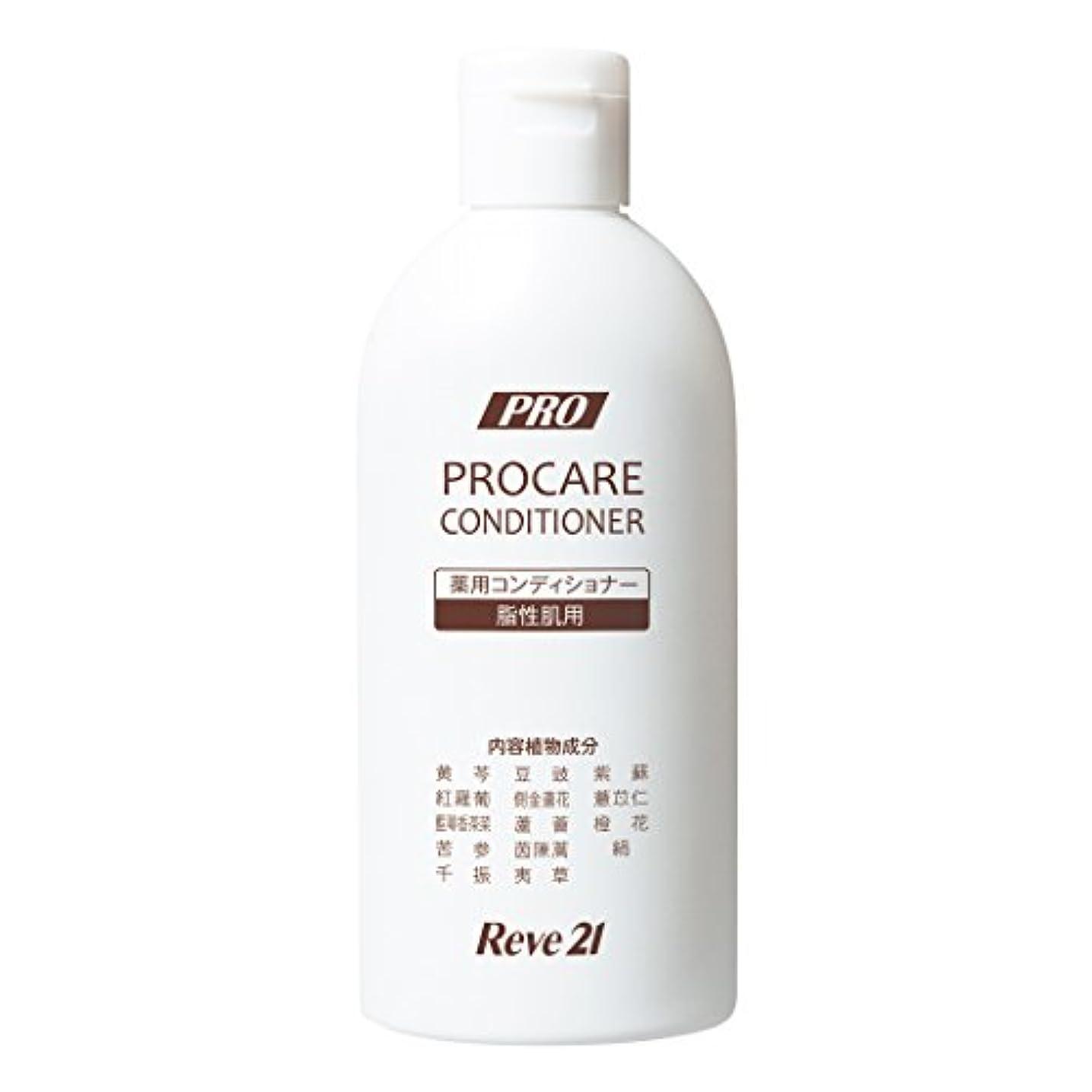 ブランデーストレンジャートランスミッションリーブ21 薬用プロケアコンディショナーB 《脂性肌用》200ml [医薬部外品] 育毛