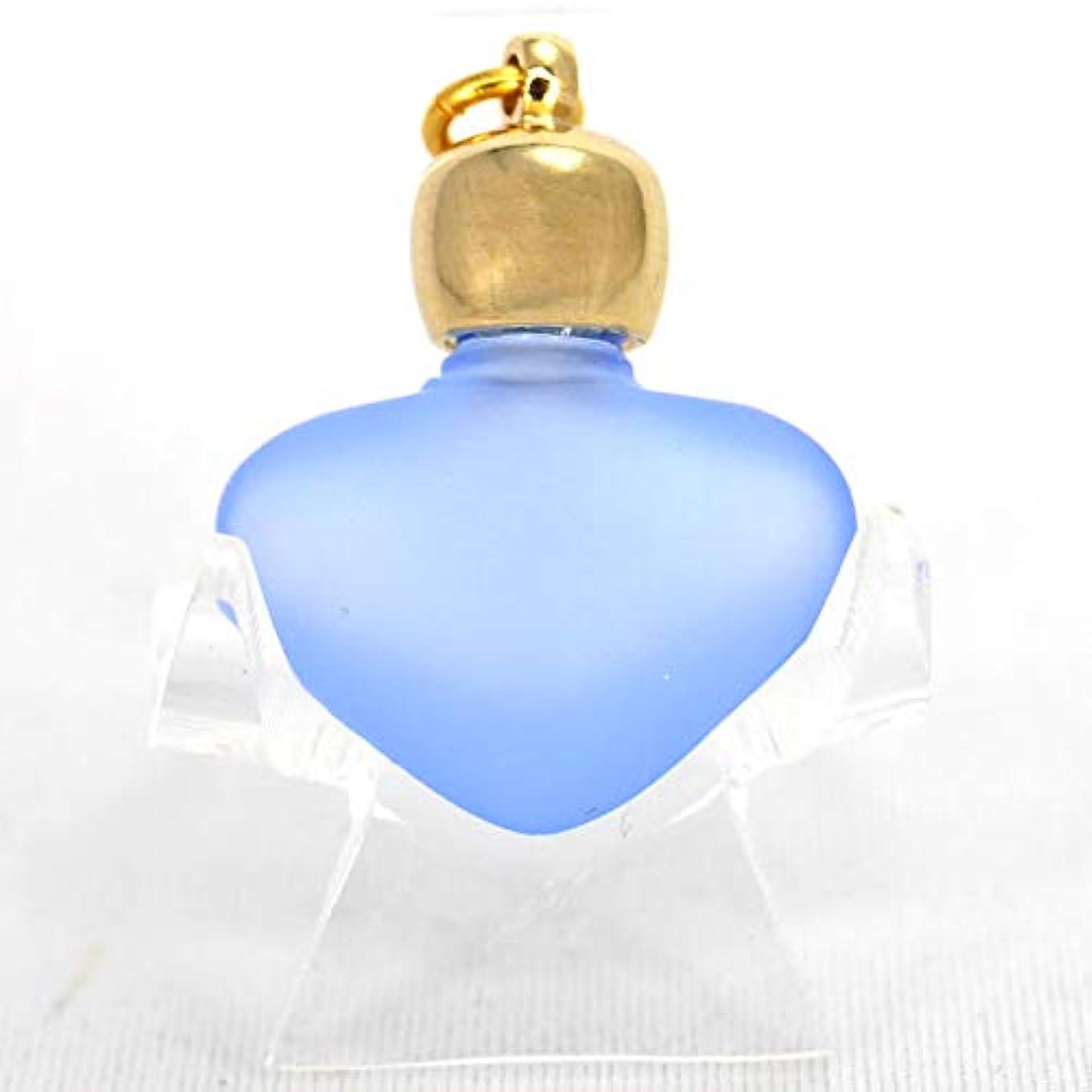 反射ペスト窒素ミニ香水瓶 アロマペンダントトップ ハートブルーフロスト(青すりガラス)0.8ml?ゴールド?穴あきキャップ、パッキン付属【アロマオイル?メモリーオイル入れにオススメ】