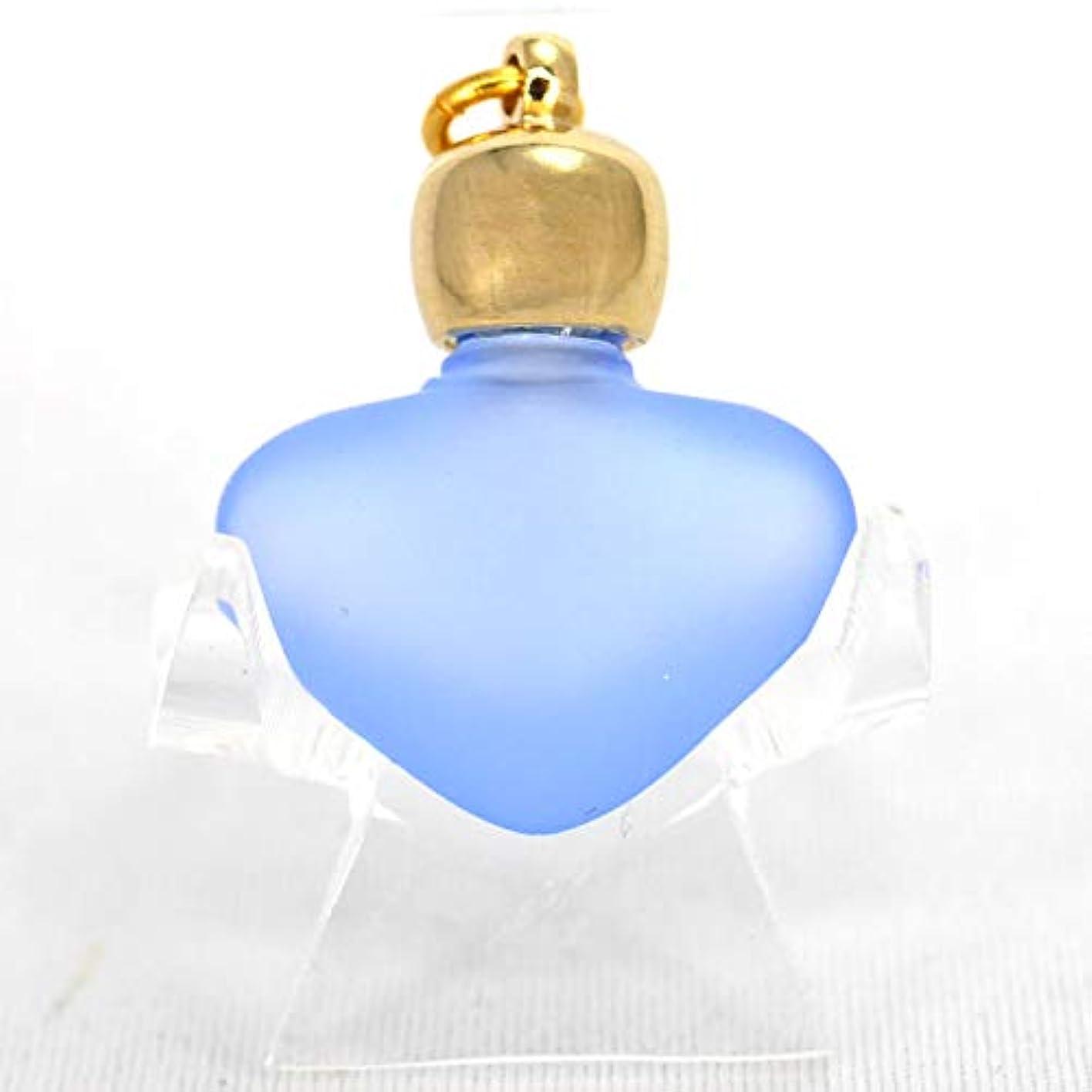 エンティティ入場不正直ミニ香水瓶 アロマペンダントトップ ハートブルーフロスト(青すりガラス)0.8ml?ゴールド?穴あきキャップ、パッキン付属【アロマオイル?メモリーオイル入れにオススメ】