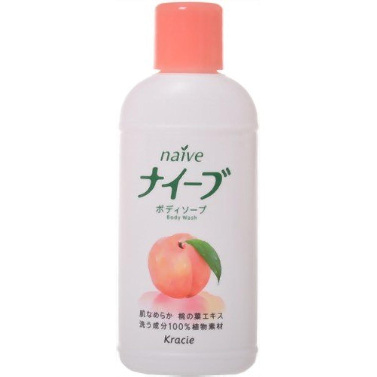 許容クリアカーフナイーブボディソープ桃の葉ミニ
