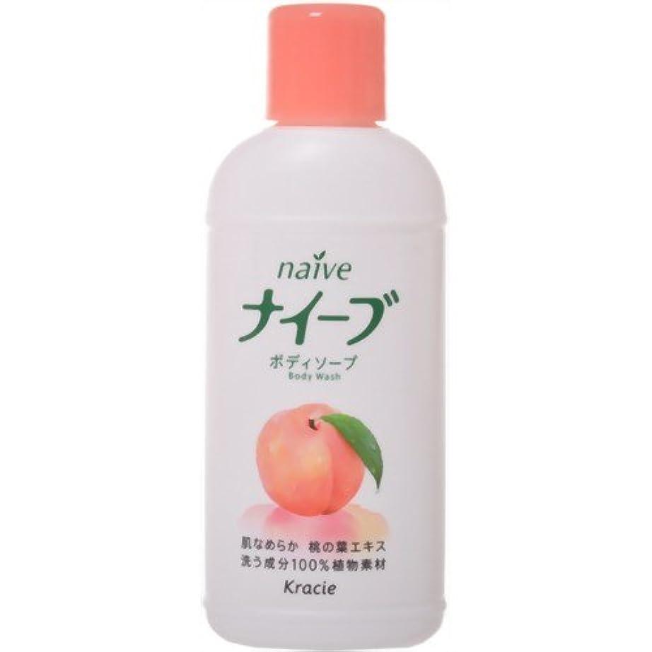 影認知一月ナイーブボディソープ桃の葉ミニ