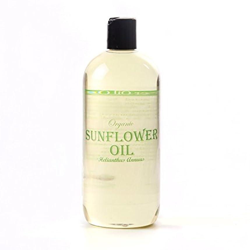 オペラタブレット地中海Mystic Moments | Sunflower Organic Carrier Oil - 1 Litre - 100% Pure