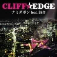 CLIFF EDGE「ONE」のCDジャケット