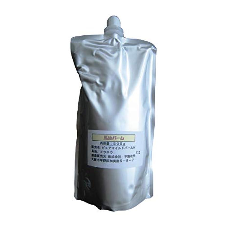 ライバルかかわらずスピーチ馬油 無香料 500g 大容量 馬の油 保湿クリーム ばあゆ 天然成分100%