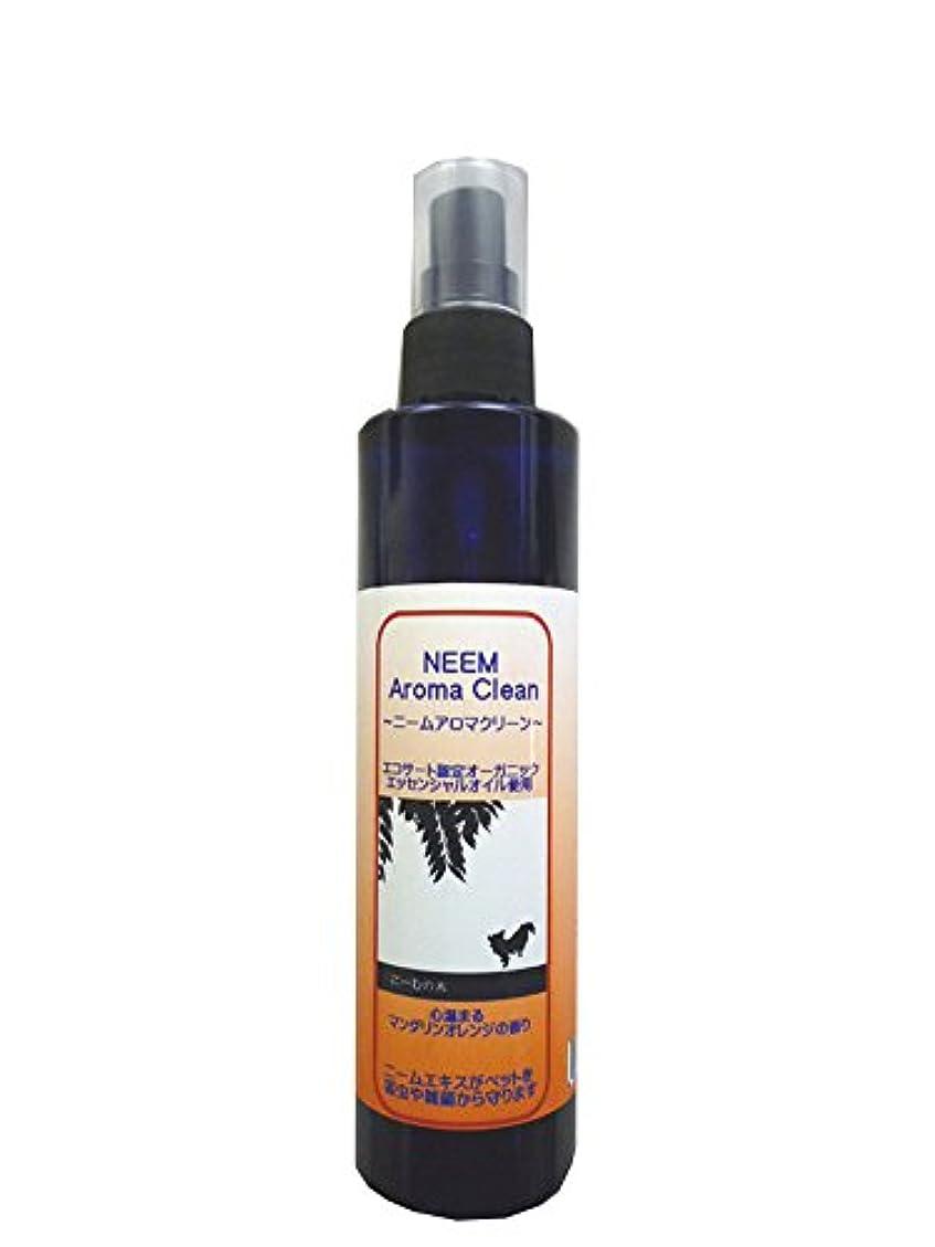 群れ思い出す前部ニームアロマクリーン(マンダリンオレンジ) NEEM Aroma Clean 200ml 【BLOOM】【(ノミ?ダニ)駆除用としてもお使いいただけます。】