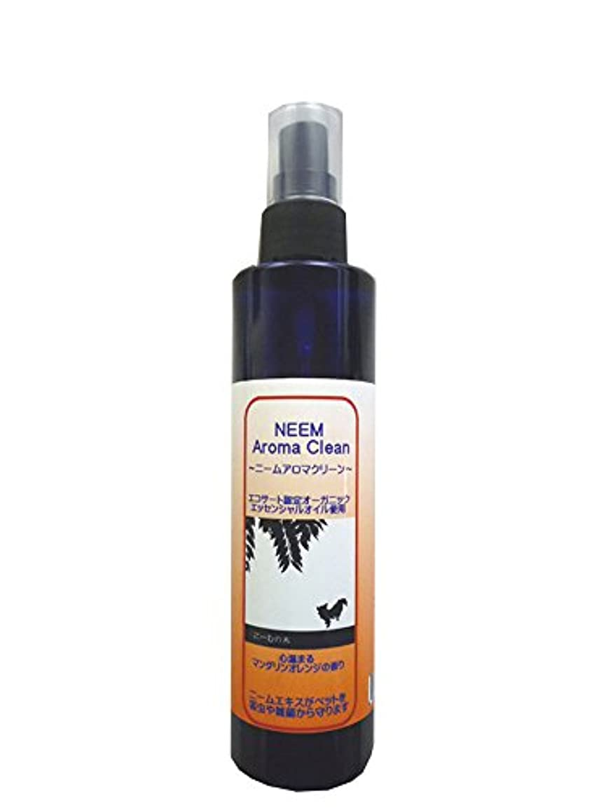 コンサート肌寒いものニームアロマクリーン(マンダリンオレンジ) NEEM Aroma Clean 200ml 【BLOOM】【(ノミ?ダニ)駆除用としてもお使いいただけます。】