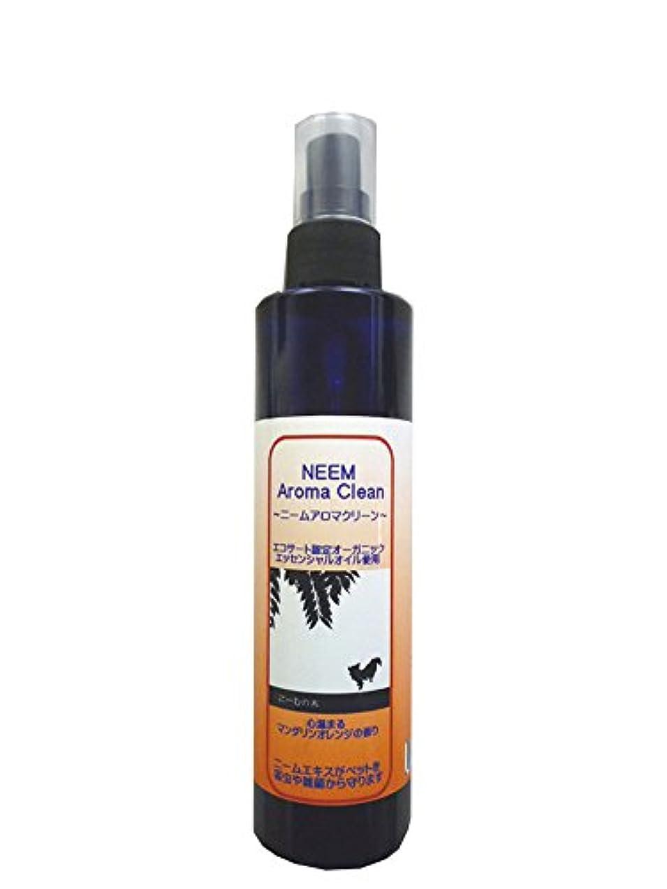 意識的スカープ対話ニームアロマクリーン(マンダリンオレンジ) NEEM Aroma Clean 200ml 【BLOOM】【(ノミ?ダニ)駆除用としてもお使いいただけます。】