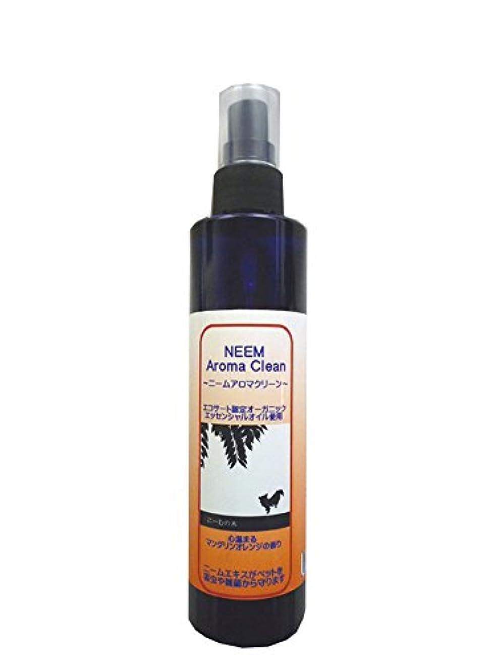 スラッシュこの腹痛ニームアロマクリーン(マンダリンオレンジ) NEEM Aroma Clean 200ml 【BLOOM】【(ノミ?ダニ)駆除用としてもお使いいただけます。】