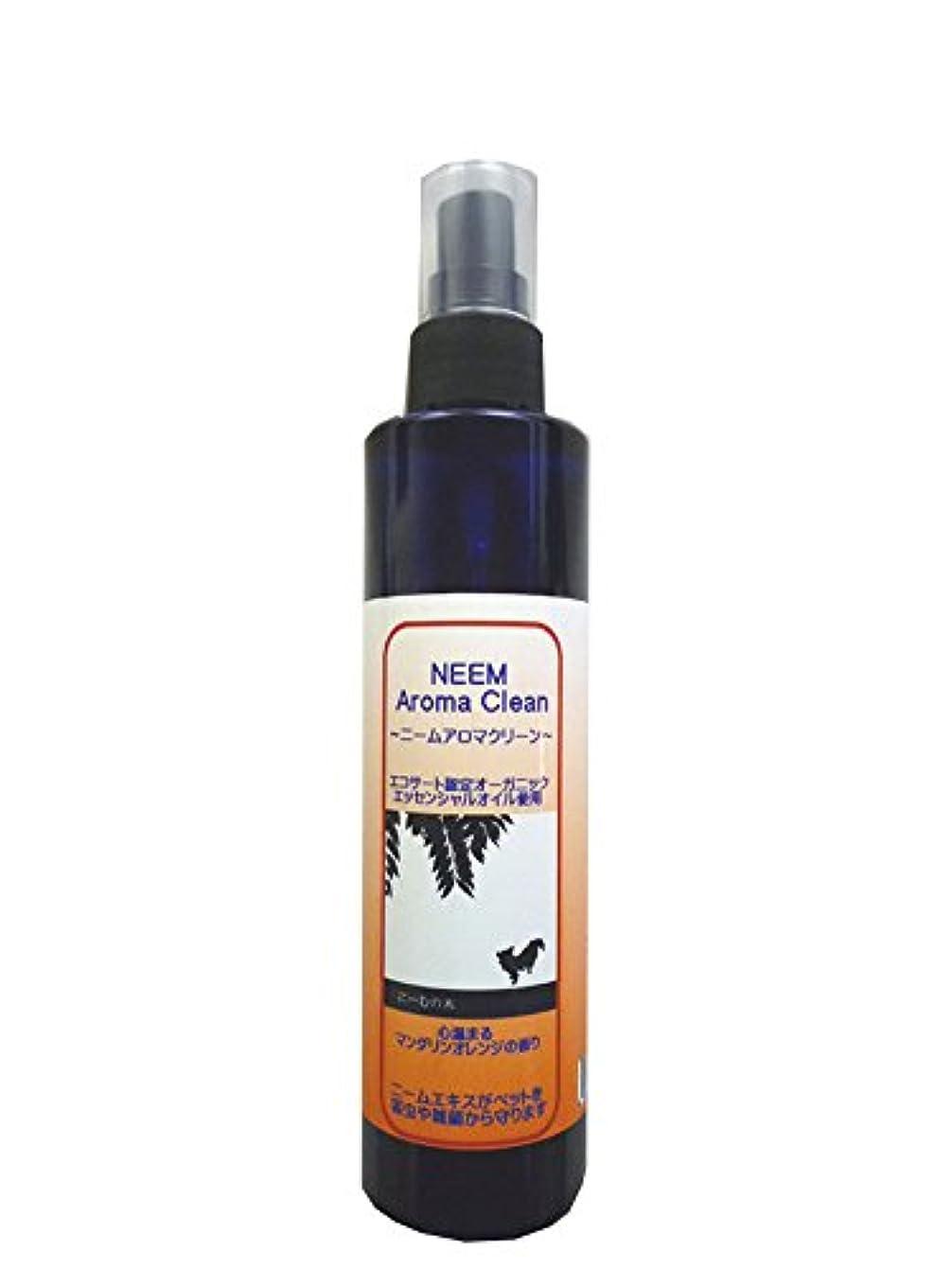 南極ラフレシアアルノルディ典型的なニームアロマクリーン(マンダリンオレンジ) NEEM Aroma Clean 200ml 【BLOOM】【(ノミ?ダニ)駆除用としてもお使いいただけます。】