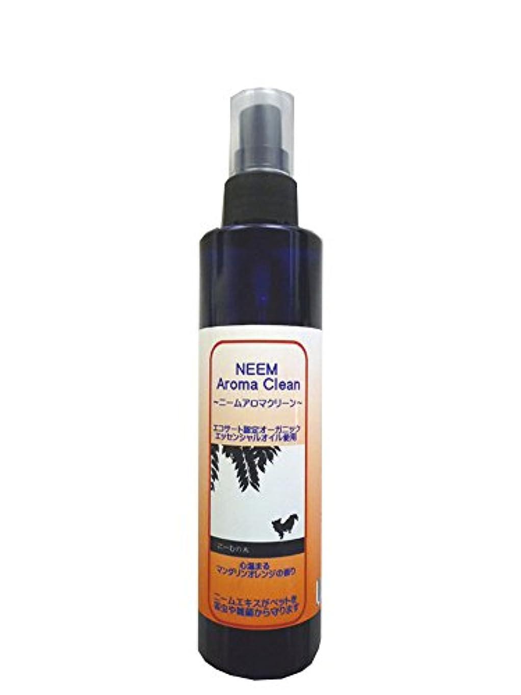 プログレッシブベギン家庭教師ニームアロマクリーン(マンダリンオレンジ) NEEM Aroma Clean 200ml 【BLOOM】【(ノミ?ダニ)駆除用としてもお使いいただけます。】