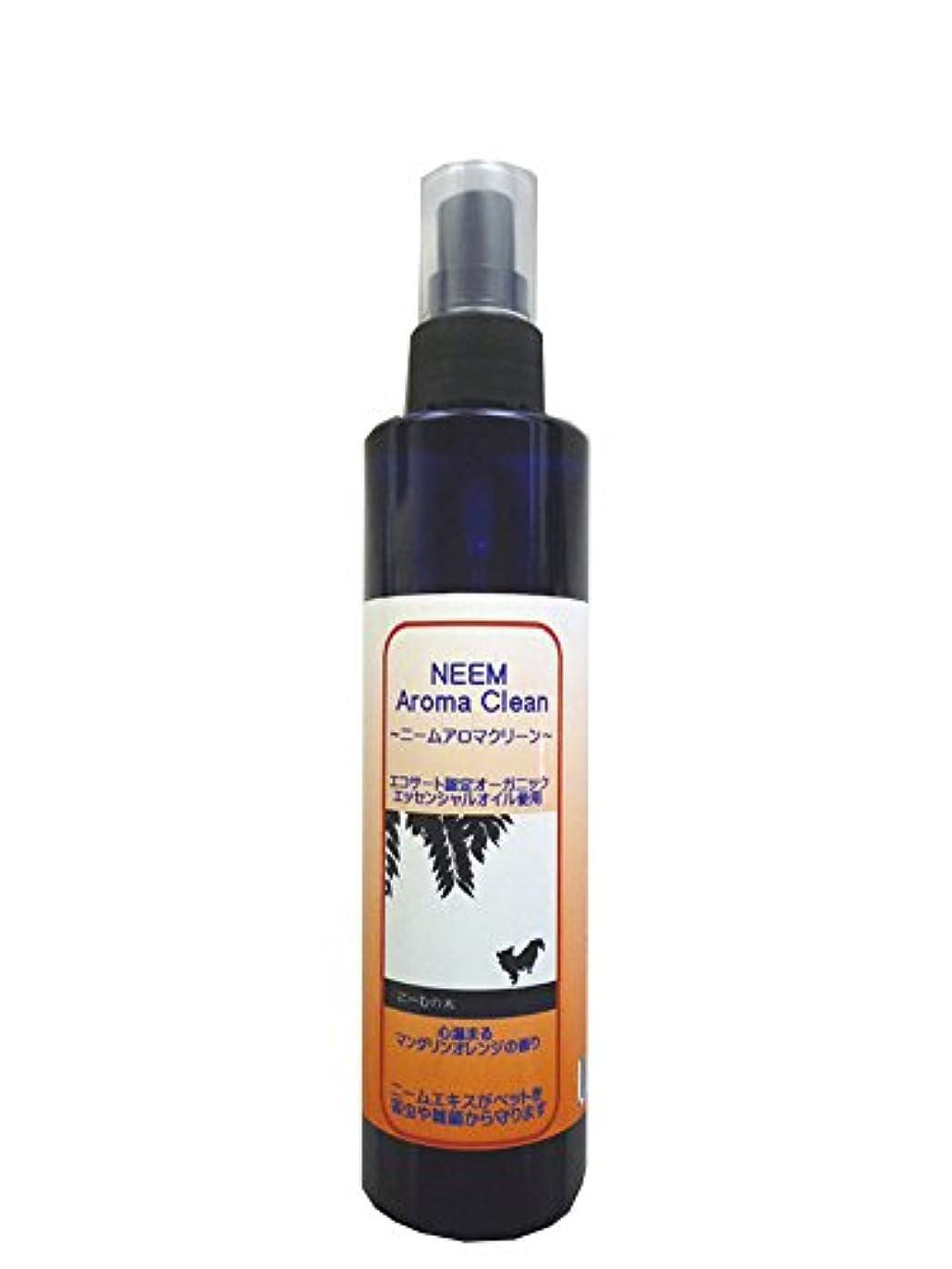 競合他社選手現像殺人者ニームアロマクリーン(マンダリンオレンジ) NEEM Aroma Clean 200ml 【BLOOM】【(ノミ?ダニ)駆除用としてもお使いいただけます。】