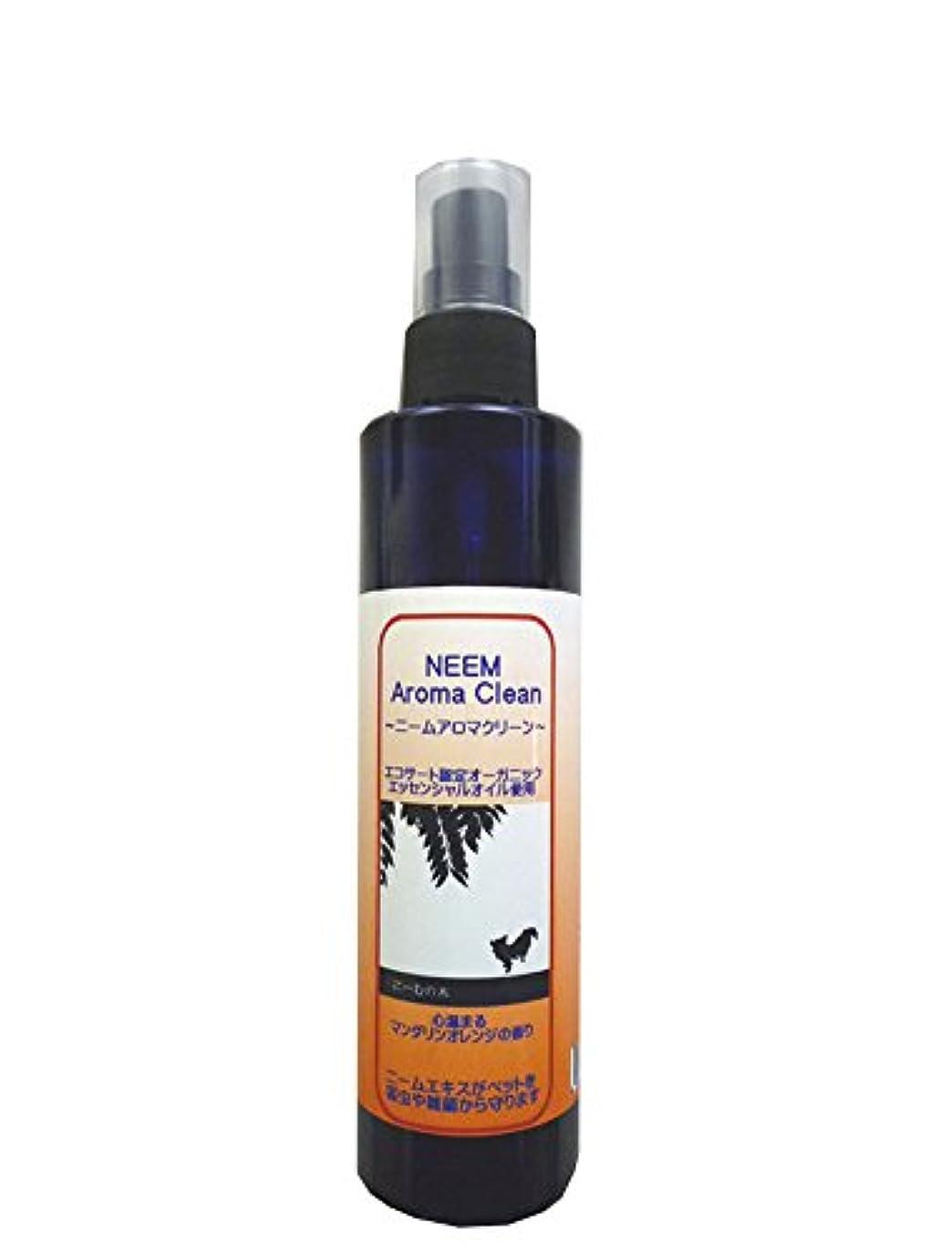 切り離す談話偶然のニームアロマクリーン(マンダリンオレンジ) NEEM Aroma Clean 200ml 【BLOOM】【(ノミ?ダニ)駆除用としてもお使いいただけます。】