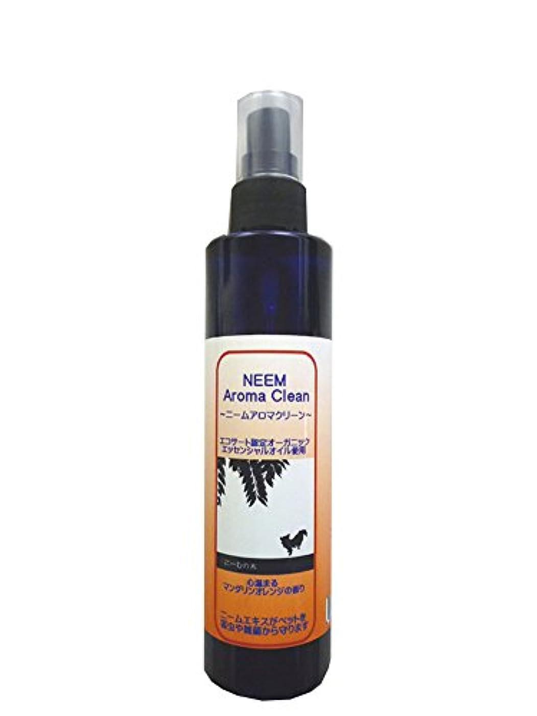合併差別的ドアミラーニームアロマクリーン(マンダリンオレンジ) NEEM Aroma Clean 200ml 【BLOOM】【(ノミ・ダニ)駆除用としてもお使いいただけます。】