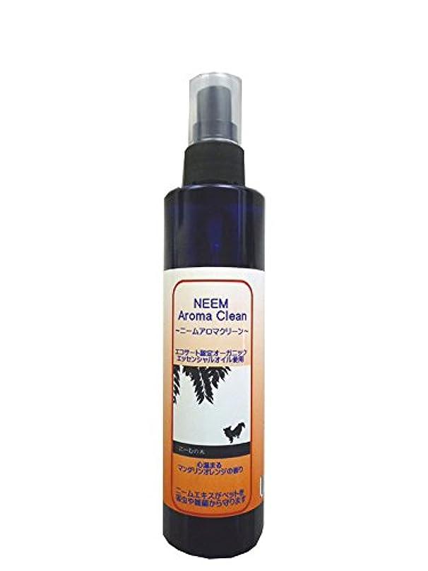 比類のない少ない著者ニームアロマクリーン(マンダリンオレンジ) NEEM Aroma Clean 200ml 【BLOOM】【(ノミ?ダニ)駆除用としてもお使いいただけます。】