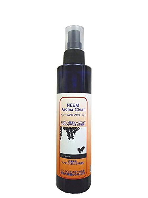 紛争観察するメリーニームアロマクリーン(マンダリンオレンジ) NEEM Aroma Clean 200ml 【BLOOM】【(ノミ?ダニ)駆除用としてもお使いいただけます。】