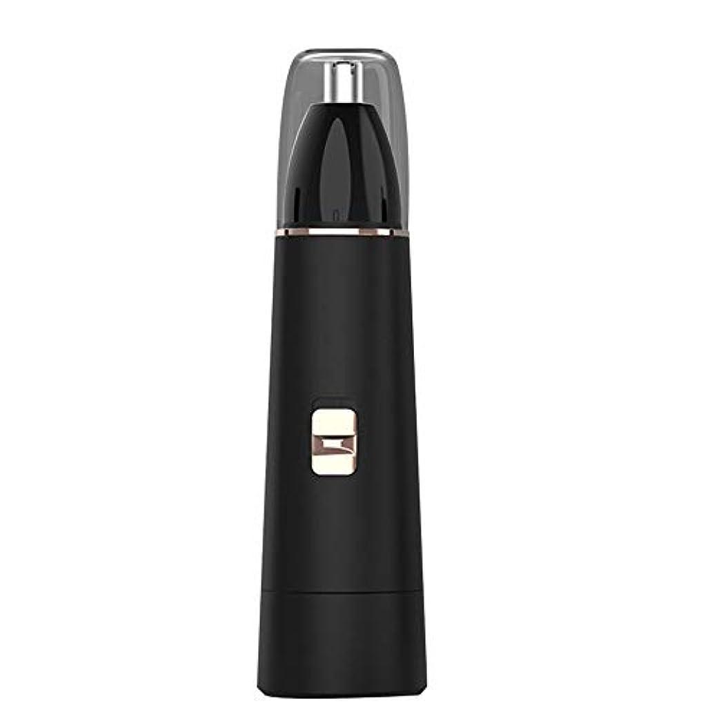 ペースト詳細な不利携帯用電気鼻毛を充電する電子鼻耳毛トリマー男性女性無痛トリミングのUSB メンズ ムダ毛トリマー 耳毛 鼻毛切り (Color : Black, Size : USB)