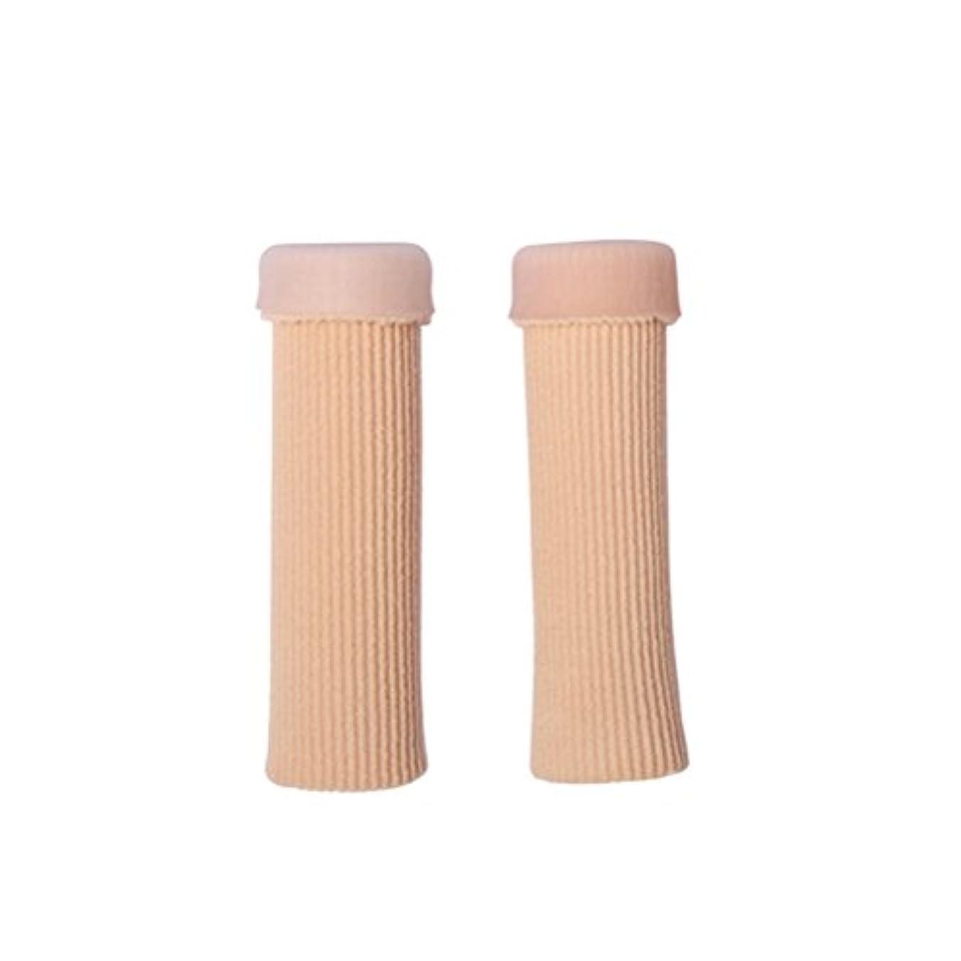 シャイニング悪質なピジンHEALIFTY 2個10 CM指のつま先の創傷保護スリーブの治療足のコーンとカルスモイスチャライジング痛みを伴う足のケアを減らす