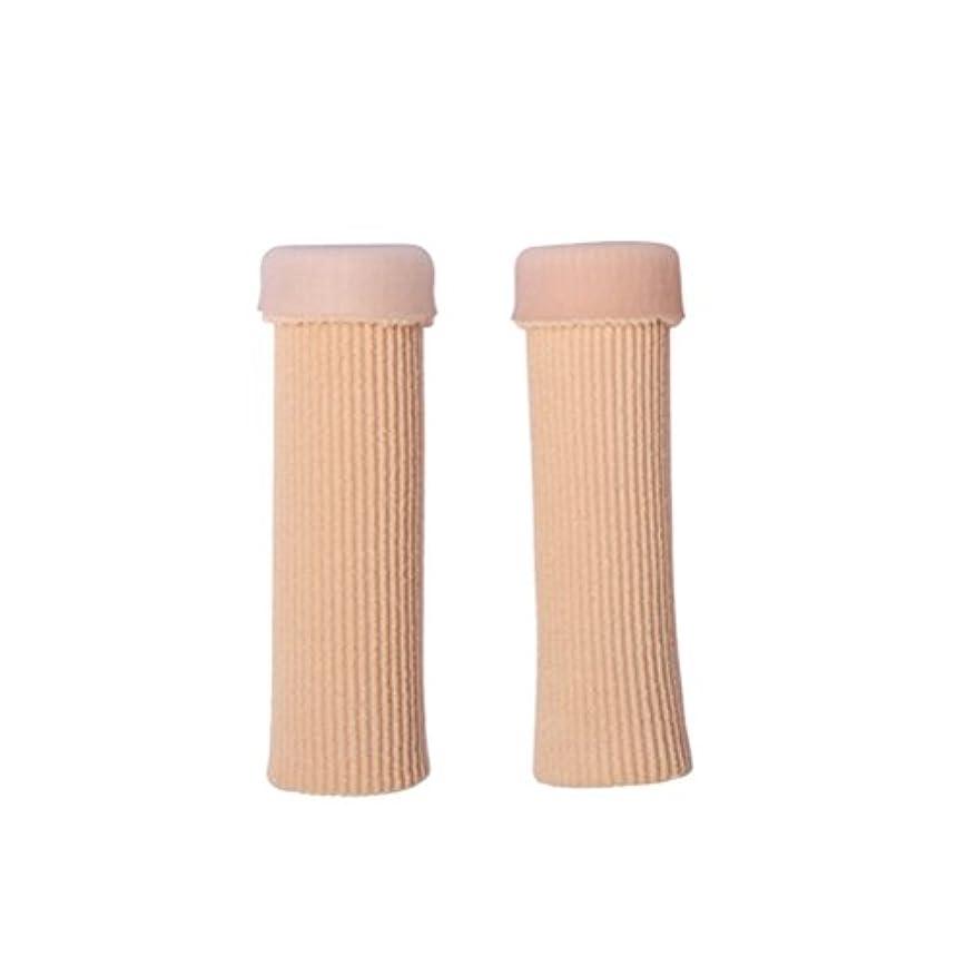 経営者スリル腫瘍HEALIFTY 2個10 CM指のつま先の創傷保護スリーブの治療足のコーンとカルスモイスチャライジング痛みを伴う足のケアを減らす
