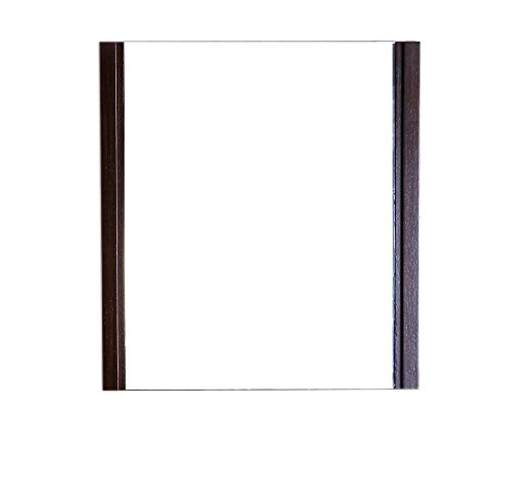 政令優れた想起Bellaterra Home Wood Frame Mirror with Wenge Color Finish, 24 by Bellaterra Home