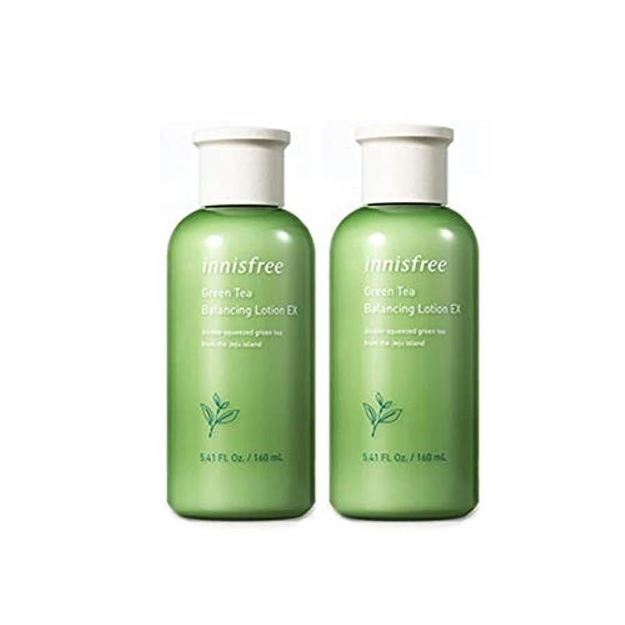 まもなく日の出過剰イニスフリーグリーンティーバランシングローション160mlx 2本セット水分ローション韓国コスメ、innisfree Green Tea Balancing Lotion 160ml x 2ea Set Korean Cosmetics...