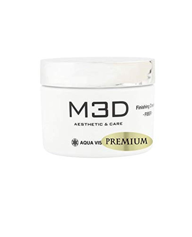 ディプロマ膨らみエッセイ【P】M3D ヘアクリーム ファイバー 内容量50g