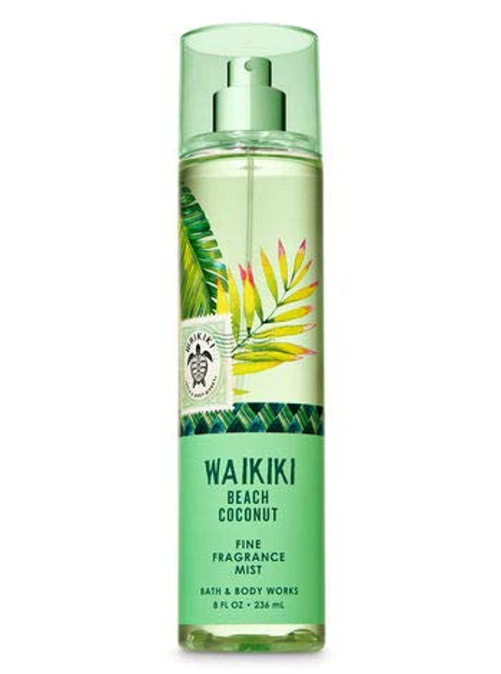 頑張るどうやらゆるく【Bath&Body Works/バス&ボディワークス】 ファインフレグランスミスト ワイキキビーチココナッツ Fine Fragrance Mist Waikiki Beach Coconut 8oz (236ml)...