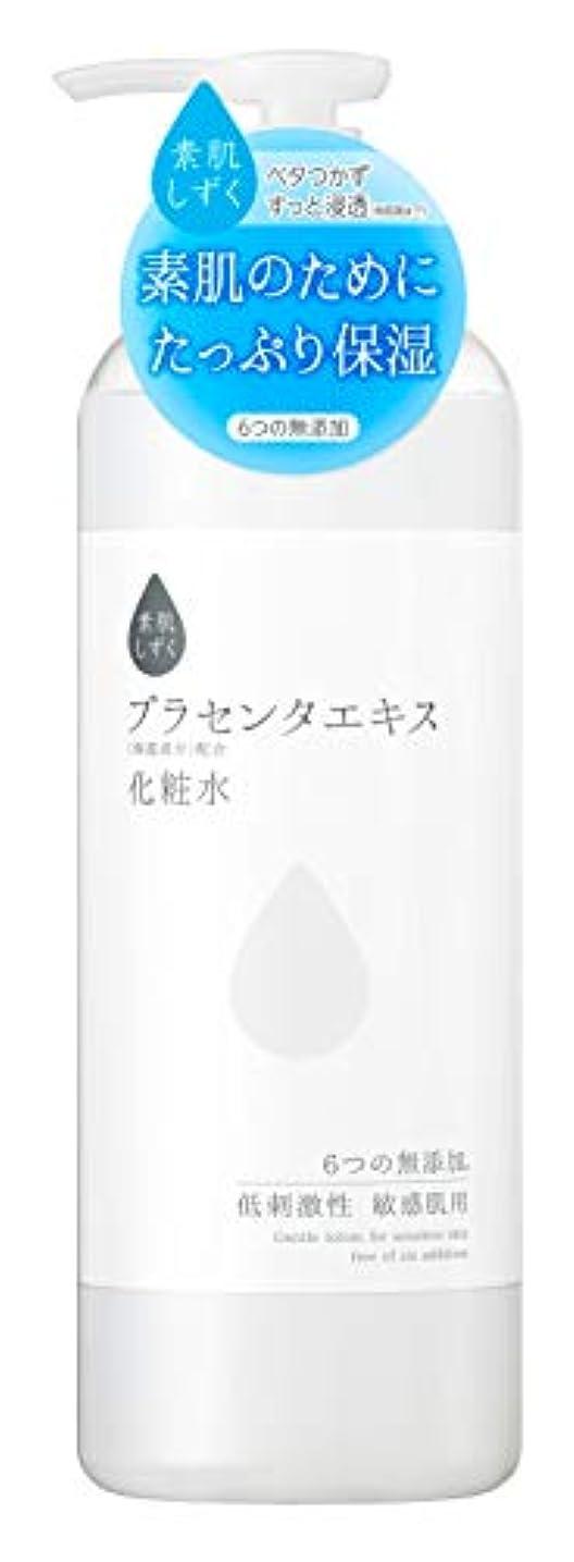 熱意収縮引き算素肌しずく 保湿化粧水 500g