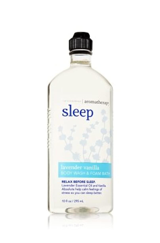 パトロン宣言多数のバス&ボディワークス アロマセラピー スリープ ラベンダーバニラ ボディウォッシュ&フォームバス  Aromatherapy Sleep Lavender Vanilla Body Wash & Foam Bath [海外直送品]
