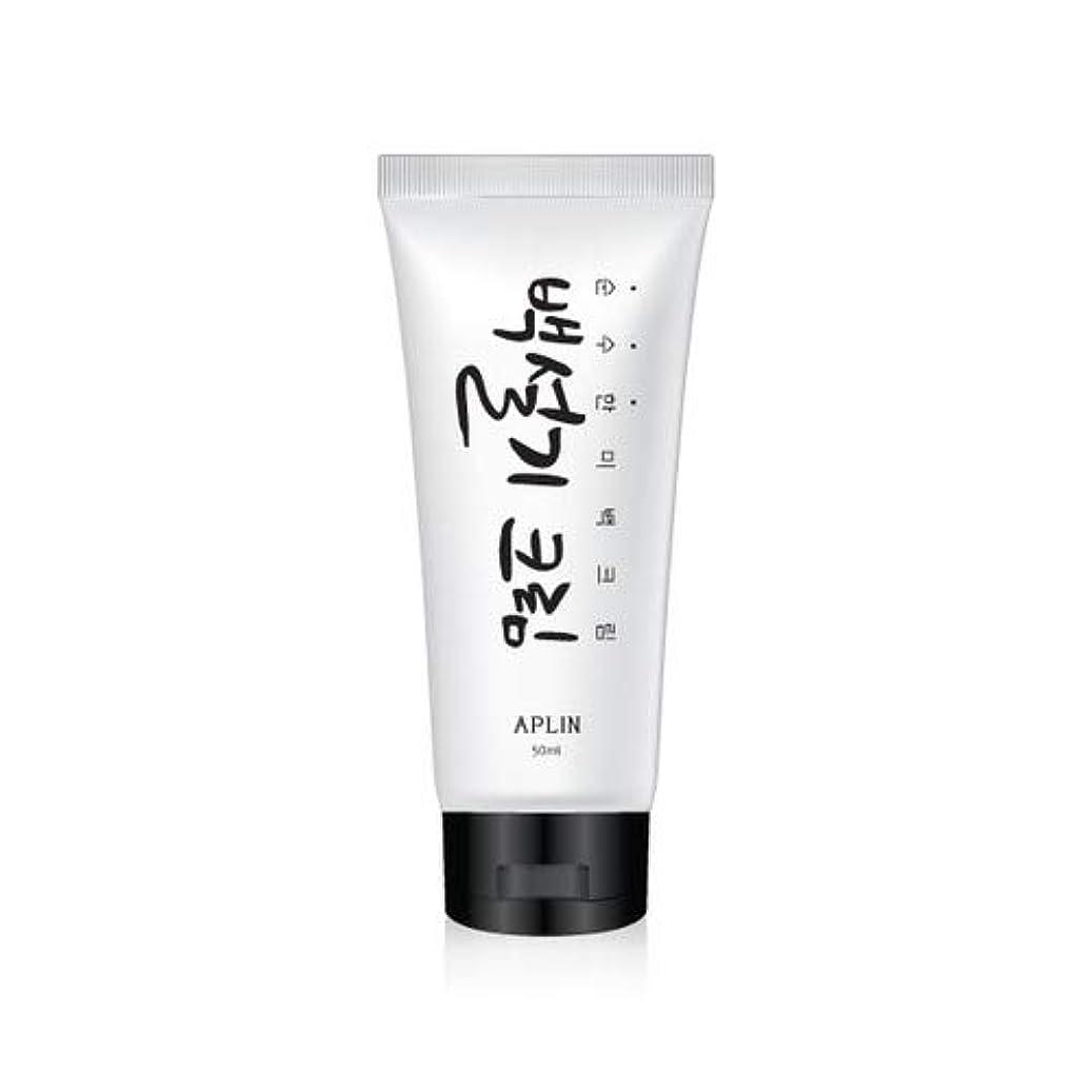 もつれほかに永遠の[アプリン]+自然な美白クリーム+ペクソルギクリーム+50ml+1個(トーン アップ クリーム,美白,美肌 スキンケア,肌 くすみ,白い顔,オルチャンメイク,韓国コスメ,化粧下地,下地クリーム)