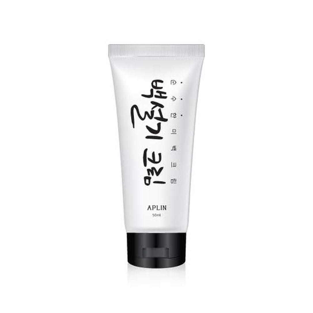 抵抗力がある記憶に残るファランクス[アプリン]+自然な美白クリーム+ペクソルギクリーム+50ml+1個(トーン アップ クリーム,美白,美肌 スキンケア,肌 くすみ,白い顔,オルチャンメイク,韓国コスメ,化粧下地,下地クリーム)