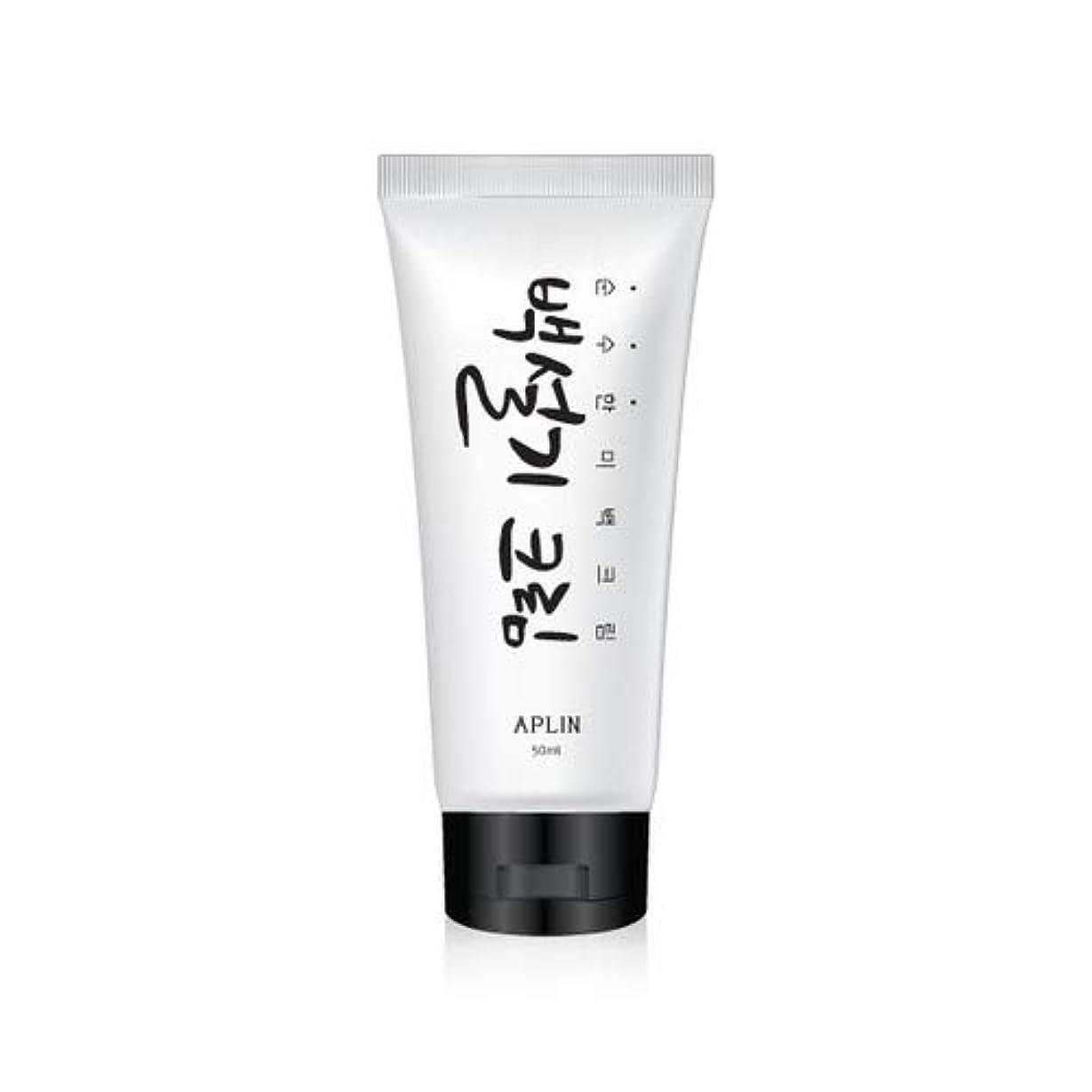 似ている塩辛い連続的[アプリン]+自然な美白クリーム+ペクソルギクリーム+50ml+1個(トーン アップ クリーム,美白,美肌 スキンケア,肌 くすみ,白い顔,オルチャンメイク,韓国コスメ,化粧下地,下地クリーム)