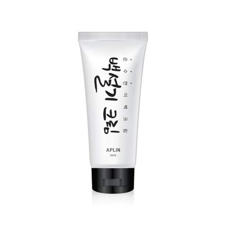 霧バーチャルぞっとするような[アプリン]+自然な美白クリーム+ペクソルギクリーム+50ml+1個(トーン アップ クリーム,美白,美肌 スキンケア,肌 くすみ,白い顔,オルチャンメイク,韓国コスメ,化粧下地,下地クリーム)