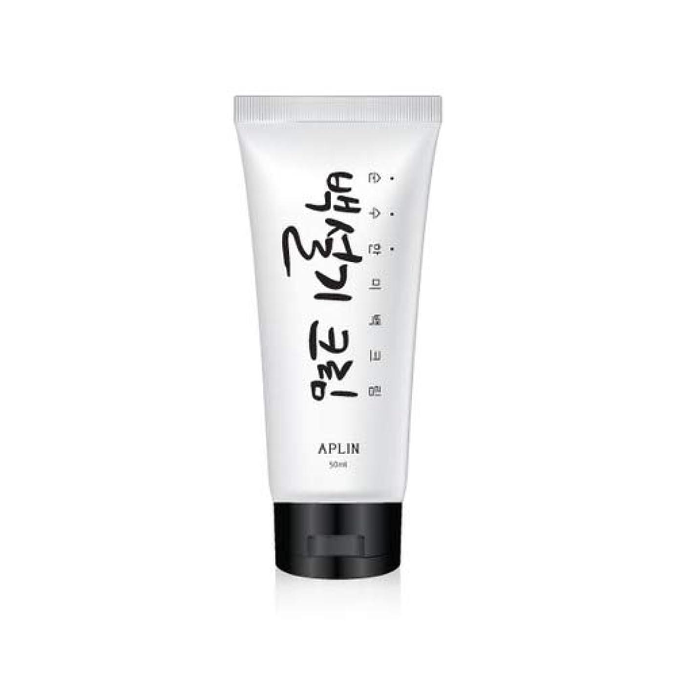 主婦記念碑的なムスタチオ[アプリン]+自然な美白クリーム+ペクソルギクリーム+50ml+1個(トーン アップ クリーム,美白,美肌 スキンケア,肌 くすみ,白い顔,オルチャンメイク,韓国コスメ,化粧下地,下地クリーム)