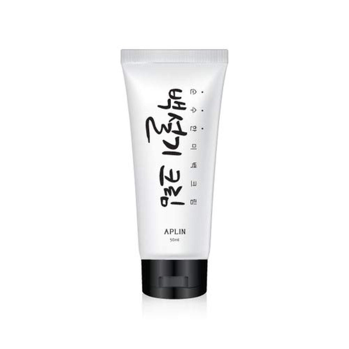 くそー禁止刺激する[アプリン][aplin]+自然な美白クリーム+ペクソルギクリーム+50ml+1個(トーン アップ クリーム,美白,美肌 スキンケア,肌 くすみ,白い顔,オルチャンメイク,韓国コスメ,化粧下地,下地クリーム)