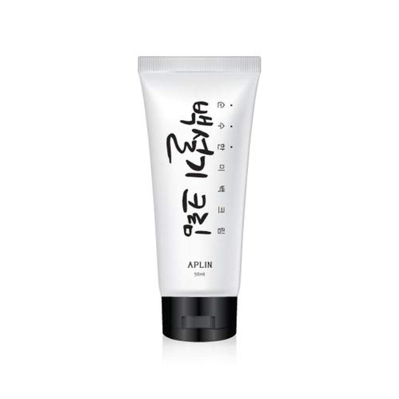 プロトタイプつなぐウィスキー[アプリン]+自然な美白クリーム+ペクソルギクリーム+50ml+1個(トーン アップ クリーム,美白,美肌 スキンケア,肌 くすみ,白い顔,オルチャンメイク,韓国コスメ,化粧下地,下地クリーム)