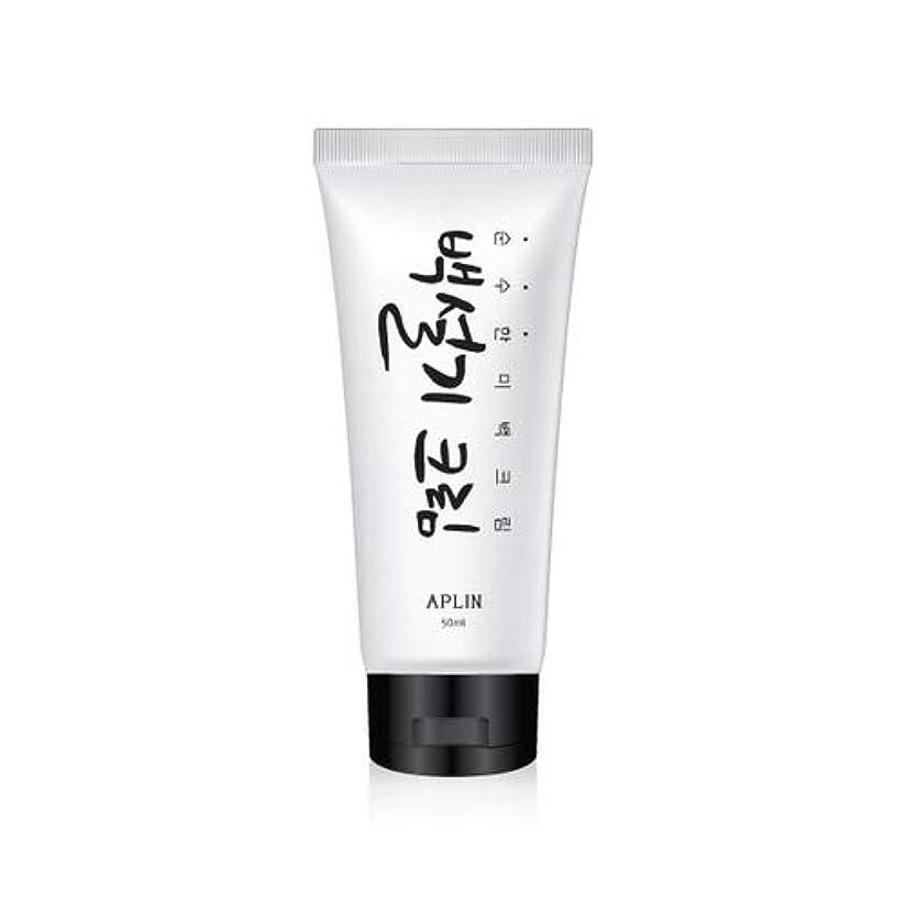 恐ろしいです調整所持[アプリン]+自然な美白クリーム+ペクソルギクリーム+50ml+1個(トーン アップ クリーム,美白,美肌 スキンケア,肌 くすみ,白い顔,オルチャンメイク,韓国コスメ,化粧下地,下地クリーム)