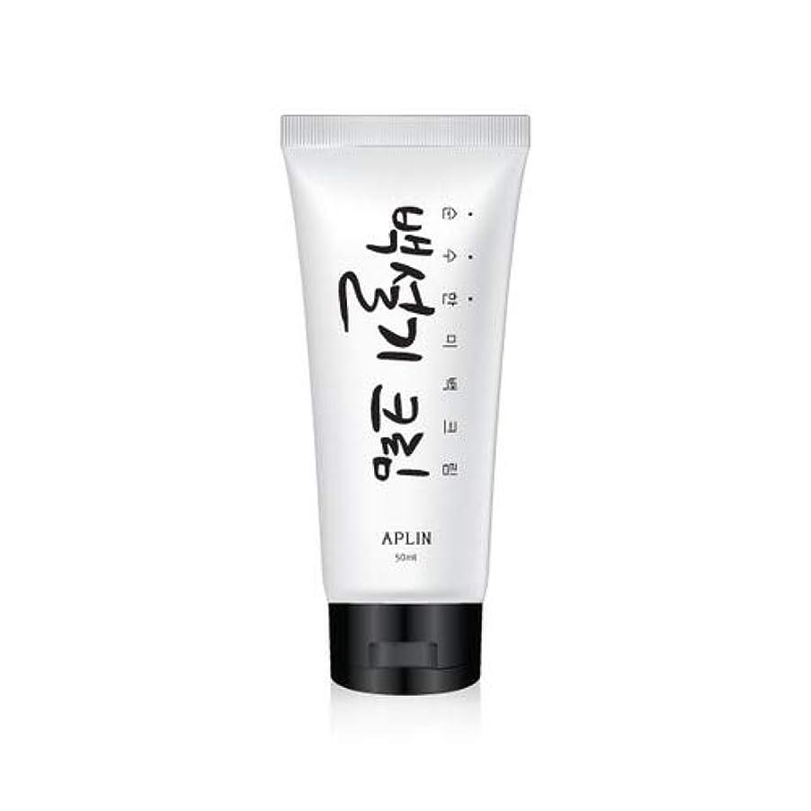 美しい経済信頼性のある[アプリン]+自然な美白クリーム+ペクソルギクリーム+50ml+1個(トーン アップ クリーム,美白,美肌 スキンケア,肌 くすみ,白い顔,オルチャンメイク,韓国コスメ,化粧下地,下地クリーム)