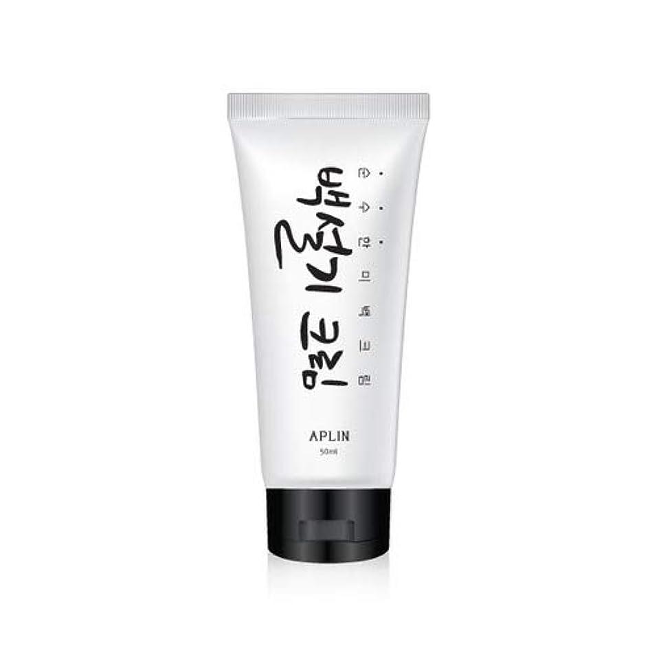 [アプリン]+自然な美白クリーム+ペクソルギクリーム+50ml+1個(トーン アップ クリーム,美白,美肌 スキンケア,肌 くすみ,白い顔,オルチャンメイク,韓国コスメ,化粧下地,下地クリーム)