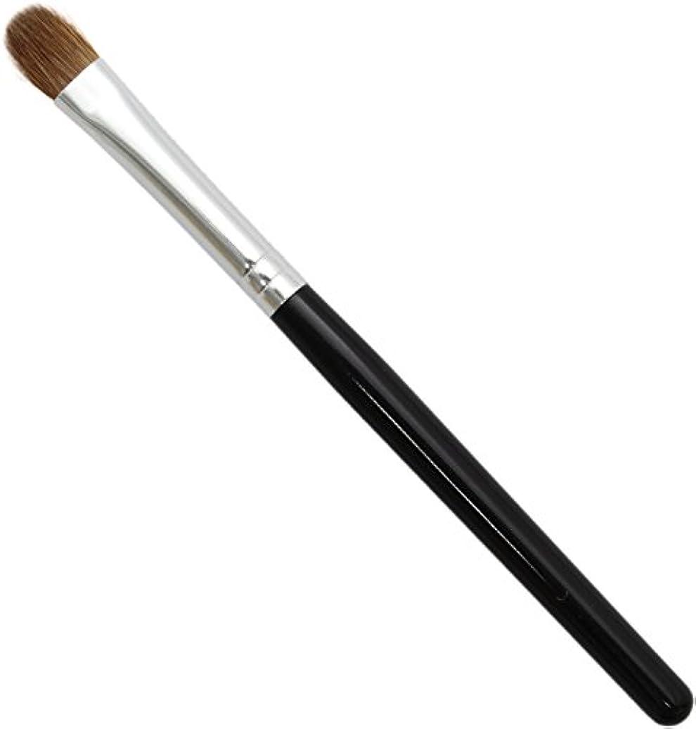 繁雑強制的生産的熊野筆 メイクブラシ KUシリーズ アイシャドウブラシ 小 イタチ毛