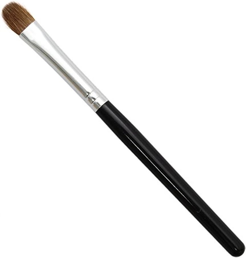 クマノミ予報組立熊野筆 メイクブラシ KUシリーズ アイシャドウブラシ 小 イタチ毛