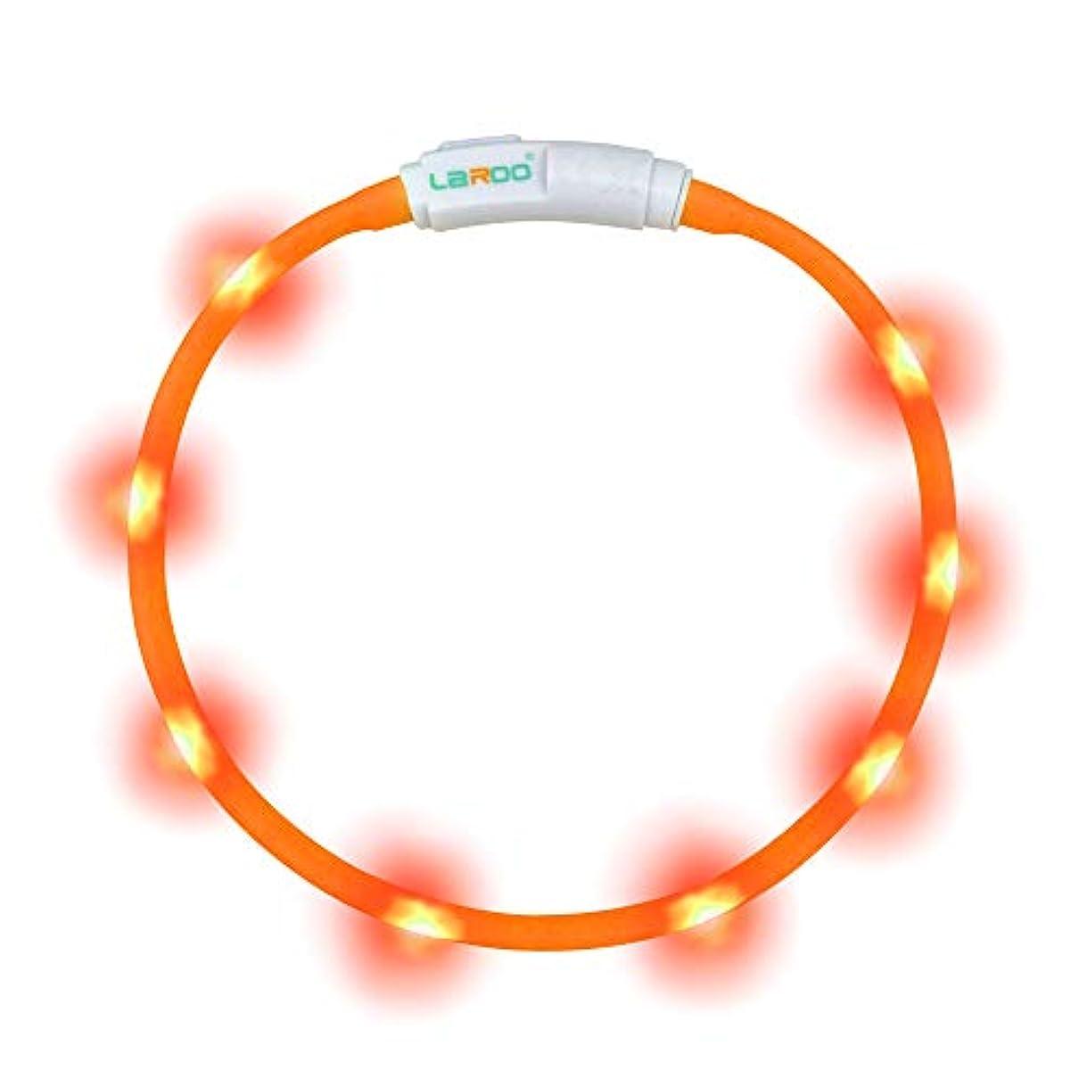 寛容セイはさておき期待してLaRoo-LED光る首輪 犬猫用長さ可調節-軽量USB充電式夜道の安全 発光首輪 -3モード発光 お散歩安全対策 視認性抜群(45cmオレンジ色)