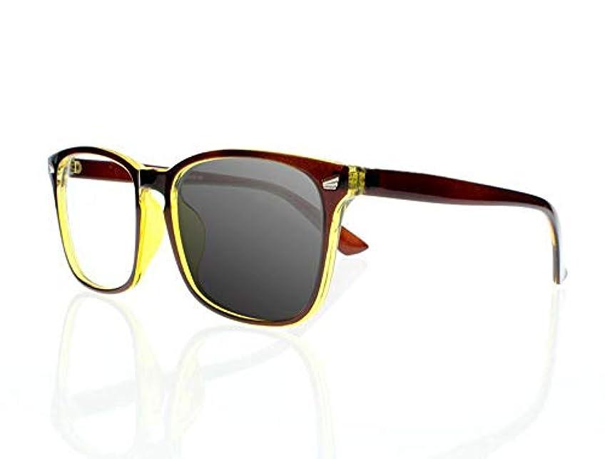 FidgetGear ビンテージトランジションフォトクロミックスクエアサン老眼鏡オタクオタクサングラス 褐色