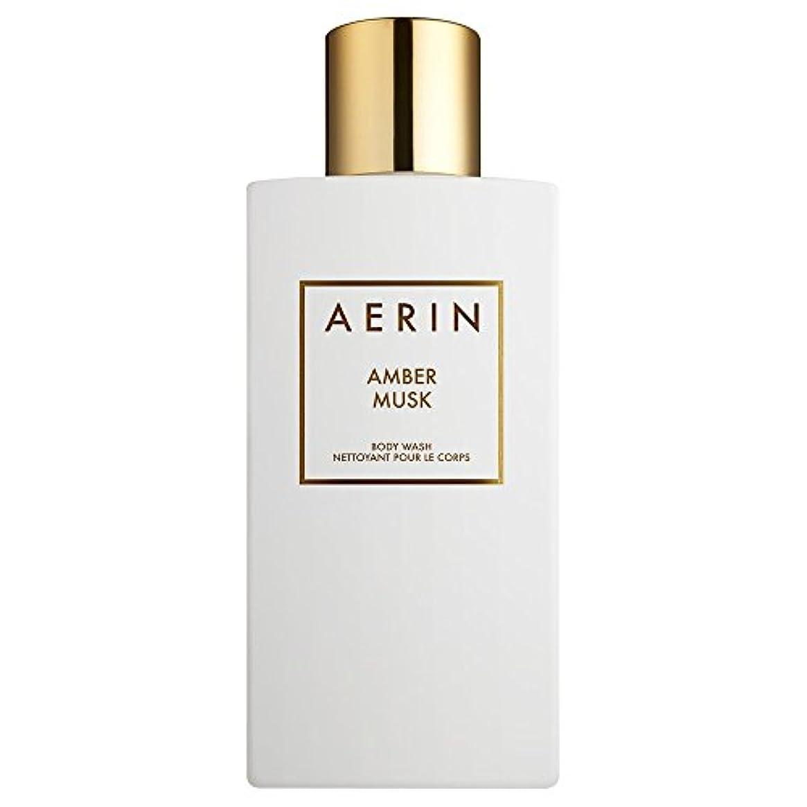 ソケット登録コンサートAerinアンバームスクボディウォッシュ225ミリリットル (AERIN) (x2) - AERIN Amber Musk Bodywash 225ml (Pack of 2) [並行輸入品]