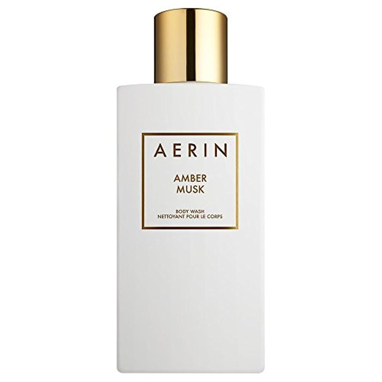 約ごめんなさいケープAerinアンバームスクボディウォッシュ225ミリリットル (AERIN) (x6) - AERIN Amber Musk Bodywash 225ml (Pack of 6) [並行輸入品]