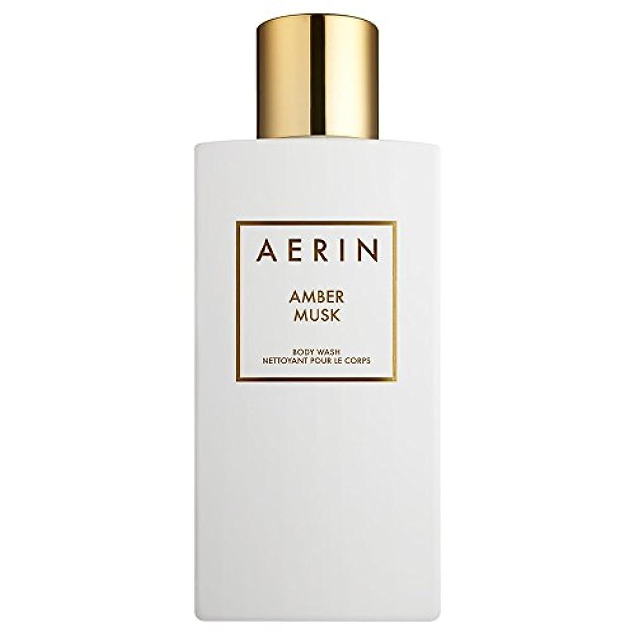 手荷物タウポ湖排泄するAerinアンバームスクボディウォッシュ225ミリリットル (AERIN) (x2) - AERIN Amber Musk Bodywash 225ml (Pack of 2) [並行輸入品]